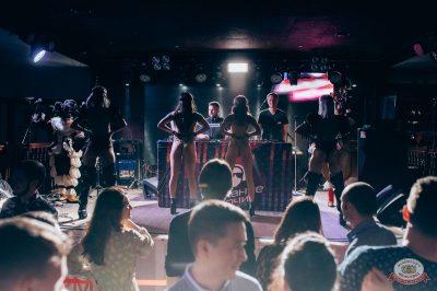 «Дыхание ночи»: «Masquerade party», 27 апреля 2019 - Ресторан «Максимилианс» Тюмень - 25