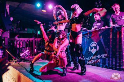 «Дыхание ночи»: «Masquerade party», 27 апреля 2019 - Ресторан «Максимилианс» Тюмень - 26