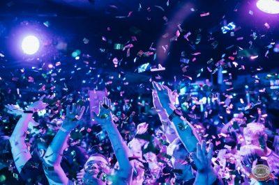 «Дыхание ночи»: «Masquerade party», 27 апреля 2019 - Ресторан «Максимилианс» Тюмень - 28