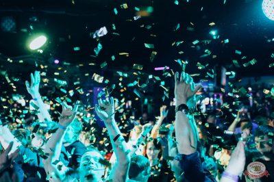 «Дыхание ночи»: «Masquerade party», 27 апреля 2019 - Ресторан «Максимилианс» Тюмень - 29