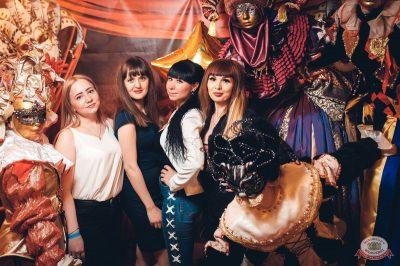 «Дыхание ночи»: «Masquerade party», 27 апреля 2019 - Ресторан «Максимилианс» Тюмень - 3