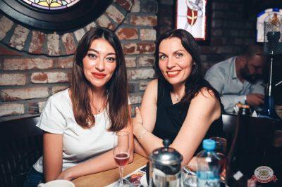 «Дыхание ночи»: «Masquerade party», 27 апреля 2019 - Ресторан «Максимилианс» Тюмень - 31