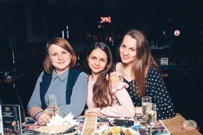 «Дыхание ночи»: «Masquerade party», 27 апреля 2019 - Ресторан «Максимилианс» Тюмень - 32