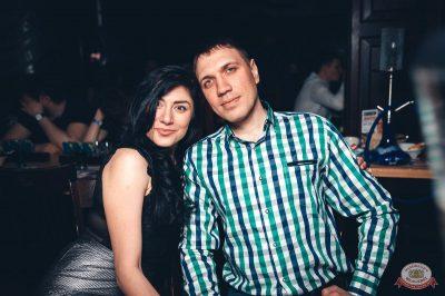 «Дыхание ночи»: «Masquerade party», 27 апреля 2019 - Ресторан «Максимилианс» Тюмень - 36