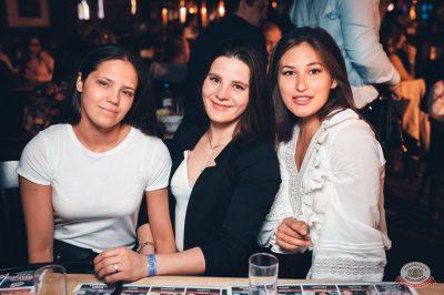 «Дыхание ночи»: «Masquerade party», 27 апреля 2019 - Ресторан «Максимилианс» Тюмень - 37