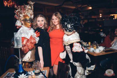 «Дыхание ночи»: «Masquerade party», 27 апреля 2019 - Ресторан «Максимилианс» Тюмень - 38