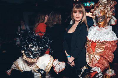 «Дыхание ночи»: «Masquerade party», 27 апреля 2019 - Ресторан «Максимилианс» Тюмень - 39