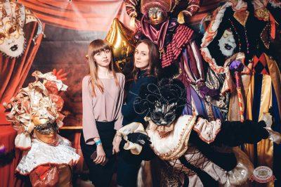 «Дыхание ночи»: «Masquerade party», 27 апреля 2019 - Ресторан «Максимилианс» Тюмень - 4