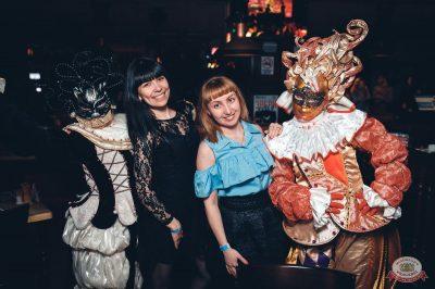 «Дыхание ночи»: «Masquerade party», 27 апреля 2019 - Ресторан «Максимилианс» Тюмень - 40