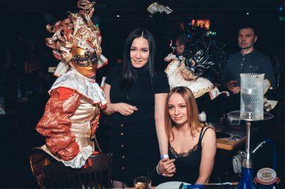 «Дыхание ночи»: «Masquerade party», 27 апреля 2019 - Ресторан «Максимилианс» Тюмень - 42