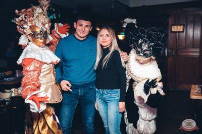 «Дыхание ночи»: «Masquerade party», 27 апреля 2019 - Ресторан «Максимилианс» Тюмень - 44