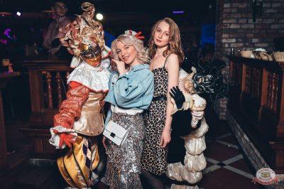 «Дыхание ночи»: «Masquerade party», 27 апреля 2019 - Ресторан «Максимилианс» Тюмень - 45