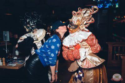 «Дыхание ночи»: «Masquerade party», 27 апреля 2019 - Ресторан «Максимилианс» Тюмень - 46