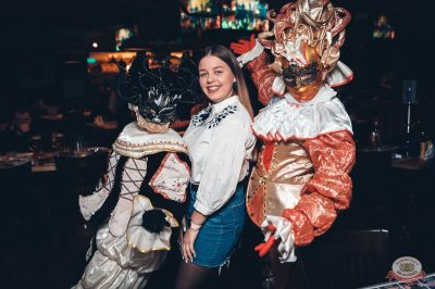 «Дыхание ночи»: «Masquerade party», 27 апреля 2019 - Ресторан «Максимилианс» Тюмень - 47