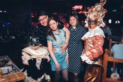 «Дыхание ночи»: «Masquerade party», 27 апреля 2019 - Ресторан «Максимилианс» Тюмень - 48