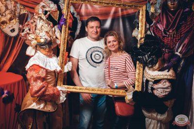«Дыхание ночи»: «Masquerade party», 27 апреля 2019 - Ресторан «Максимилианс» Тюмень - 5