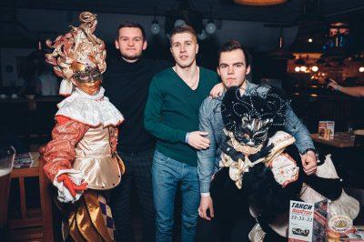«Дыхание ночи»: «Masquerade party», 27 апреля 2019 - Ресторан «Максимилианс» Тюмень - 50