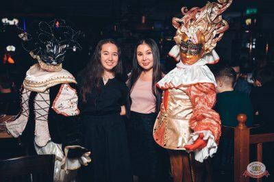 «Дыхание ночи»: «Masquerade party», 27 апреля 2019 - Ресторан «Максимилианс» Тюмень - 51