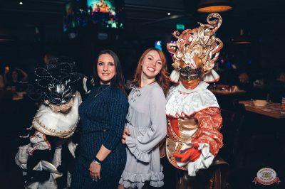 «Дыхание ночи»: «Masquerade party», 27 апреля 2019 - Ресторан «Максимилианс» Тюмень - 52