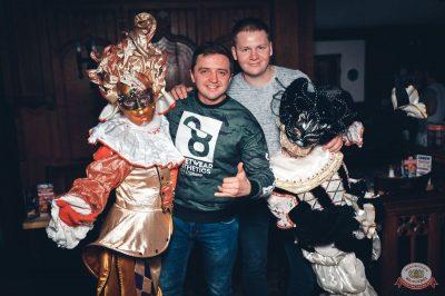«Дыхание ночи»: «Masquerade party», 27 апреля 2019 - Ресторан «Максимилианс» Тюмень - 53