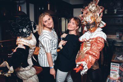 «Дыхание ночи»: «Masquerade party», 27 апреля 2019 - Ресторан «Максимилианс» Тюмень - 54