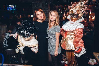 «Дыхание ночи»: «Masquerade party», 27 апреля 2019 - Ресторан «Максимилианс» Тюмень - 55