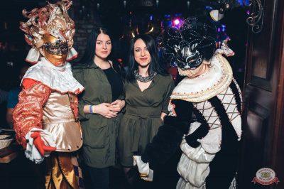 «Дыхание ночи»: «Masquerade party», 27 апреля 2019 - Ресторан «Максимилианс» Тюмень - 56