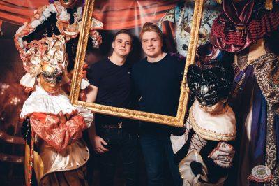 «Дыхание ночи»: «Masquerade party», 27 апреля 2019 - Ресторан «Максимилианс» Тюмень - 7