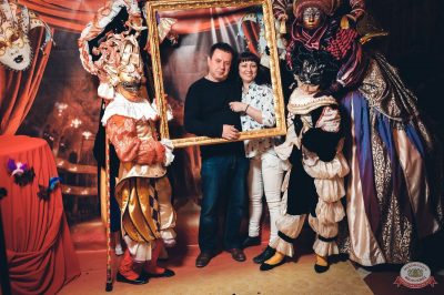 «Дыхание ночи»: «Masquerade party», 27 апреля 2019 - Ресторан «Максимилианс» Тюмень - 8