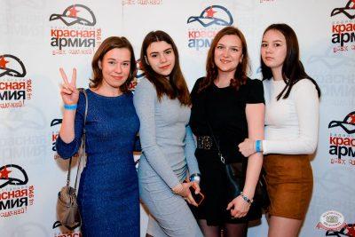 Тима Белорусских, 29 апреля 2019 - Ресторан «Максимилианс» Тюмень - 1
