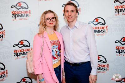 Тима Белорусских, 29 апреля 2019 - Ресторан «Максимилианс» Тюмень - 16