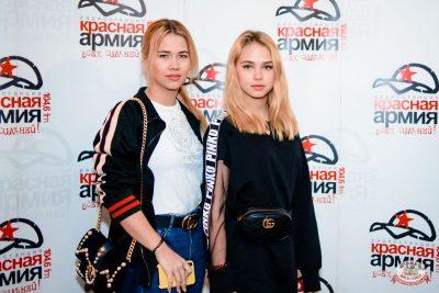 Тима Белорусских, 29 апреля 2019 - Ресторан «Максимилианс» Тюмень - 17