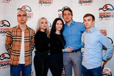 Тима Белорусских, 29 апреля 2019 - Ресторан «Максимилианс» Тюмень - 2