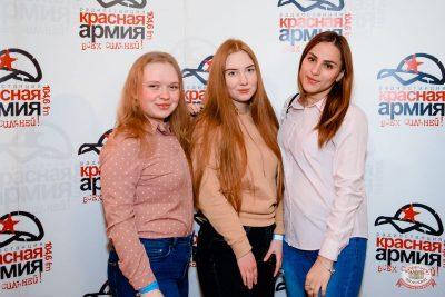 Тима Белорусских, 29 апреля 2019 - Ресторан «Максимилианс» Тюмень - 3