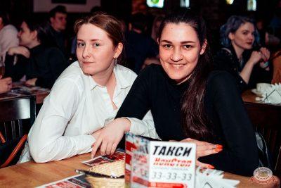 Тима Белорусских, 29 апреля 2019 - Ресторан «Максимилианс» Тюмень - 37