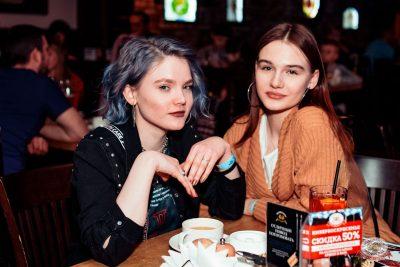 Тима Белорусских, 29 апреля 2019 - Ресторан «Максимилианс» Тюмень - 38
