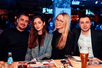 Тима Белорусских, 29 апреля 2019 - Ресторан «Максимилианс» Тюмень - 39
