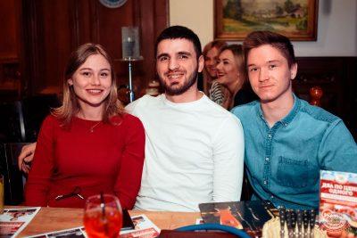 Тима Белорусских, 29 апреля 2019 - Ресторан «Максимилианс» Тюмень - 41