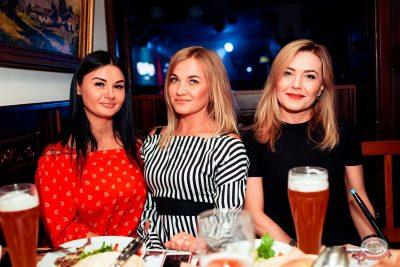 Тима Белорусских, 29 апреля 2019 - Ресторан «Максимилианс» Тюмень - 42