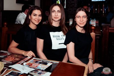 Тима Белорусских, 29 апреля 2019 - Ресторан «Максимилианс» Тюмень - 50