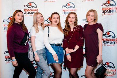 Тима Белорусских, 29 апреля 2019 - Ресторан «Максимилианс» Тюмень - 8