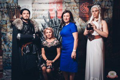 Игра престолов, 17 мая 2019 - Ресторан «Максимилианс» Тюмень - 5