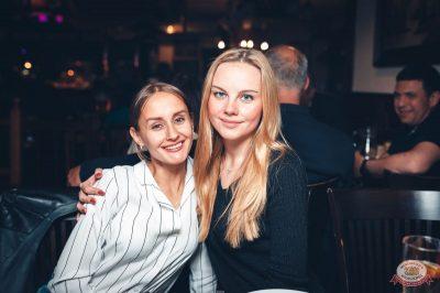 Игра престолов, 17 мая 2019 - Ресторан «Максимилианс» Тюмень - 55