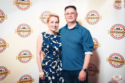 Plazma, 30 мая 2019 - Ресторан «Максимилианс» Тюмень - 19