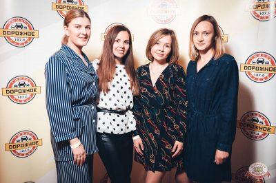 Plazma, 30 мая 2019 - Ресторан «Максимилианс» Тюмень - 20