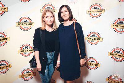Plazma, 30 мая 2019 - Ресторан «Максимилианс» Тюмень - 23