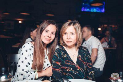 Plazma, 30 мая 2019 - Ресторан «Максимилианс» Тюмень - 26