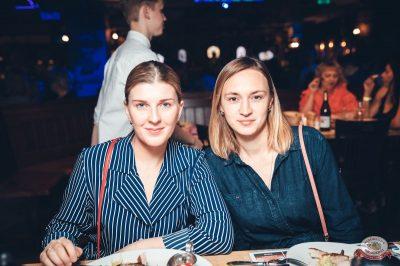 Plazma, 30 мая 2019 - Ресторан «Максимилианс» Тюмень - 27