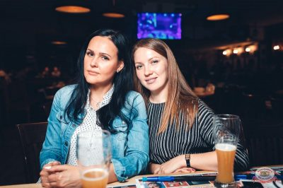 Plazma, 30 мая 2019 - Ресторан «Максимилианс» Тюмень - 30
