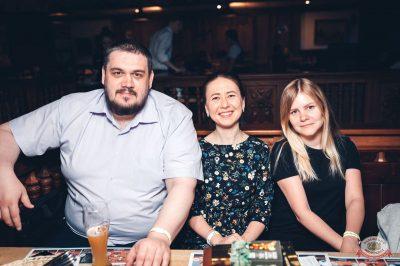 Plazma, 30 мая 2019 - Ресторан «Максимилианс» Тюмень - 33